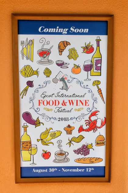 2018 Food and Wine Festival Coming Soon